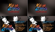 callcards_killercombo