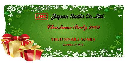 Company_Events_japanradio