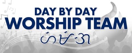 DBD-WorshipTeam