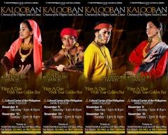 Kalooban2013-Lamppost