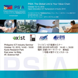 PSIA_company_backdrop